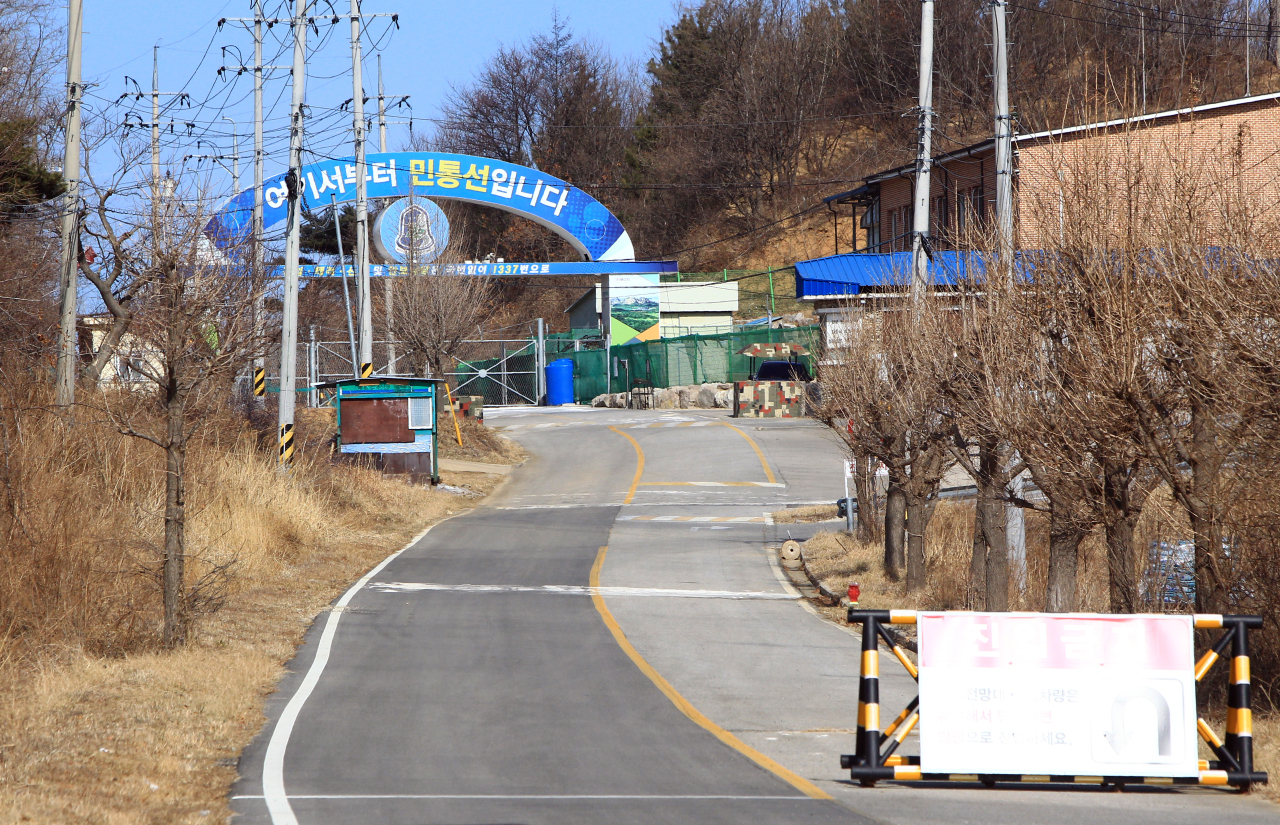 The no civilian zone, which lies south of the Demilitarized Zone separating South and North Korea, is seen shutdown to outside visitors after a North Korean man is taken into custody near the area, Feb. 16, 2021. (Yonhap)