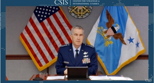 The captured image from the website of the Center for Strategic & Intl. Studies shows Gen. John Hyten, vice chairman of the US Joint Chiefs of Staff, speaking in a webinar hosted by the Washignton-based think tank on Tuesday. (Screenshot captured from the Center for Strategic & Intl. Studies website)