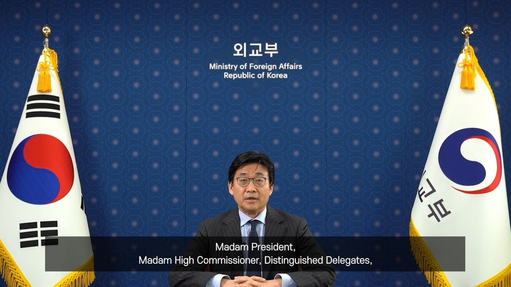 Second Vice Foreign Minister Choi Jong-moon speaks during a virtual high-level segment of the UN Human Rights Council on Tuesday, in this photo released by the foreign ministry. (Ministry of Foreign Affairs)