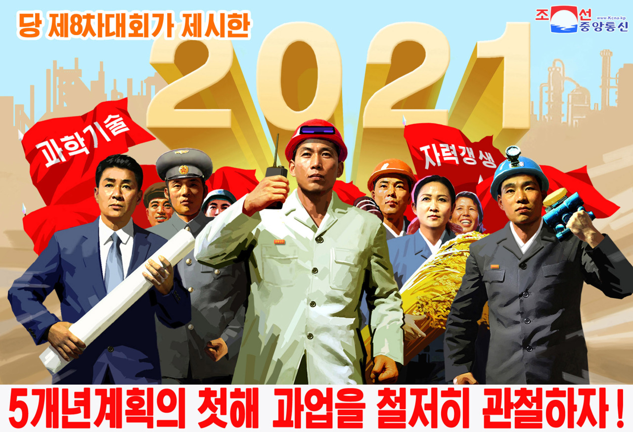 This photo, released by the North's Korean Central News Agency on Feb. 15, 2021, shows one of the new propaganda posters highlighting the five-year economic plan set forth at the eighth congress of the Workers' Party in January this year. This poster reads,