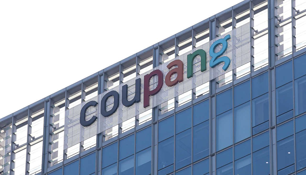 Coupang's headquarters in Seoul (Yonhap)