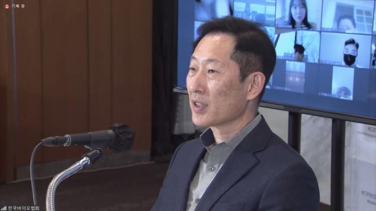 Christopher Ko (Korea Bio)
