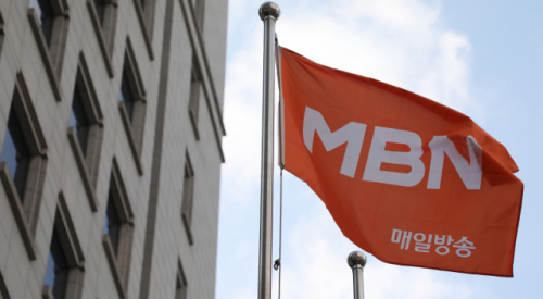 This file photo from Nov. 27, 2020, shows a flag with the logo of local cable channel MBN. (Yonhap)
