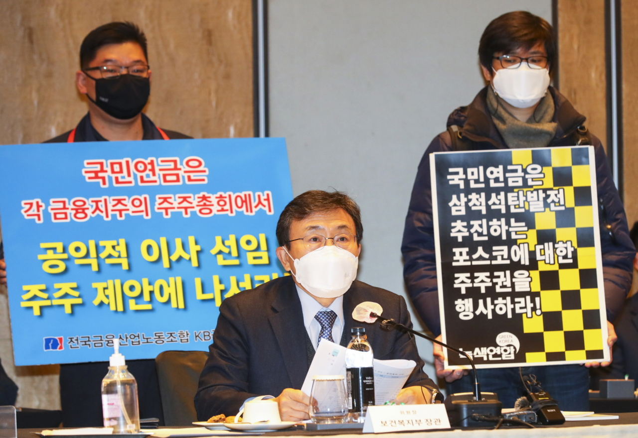 South Korea's Minister of Health and Welfare Kwon Deok-chul speaks at the National Pension Service's fund management committee meeting held in Seoul Wednesday. (NPS)