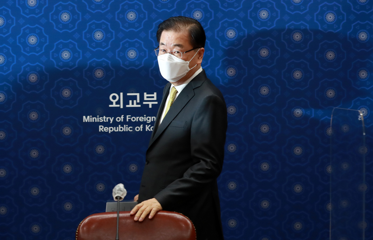 Foreign Minister Chung Eui-yong (Yonhap)