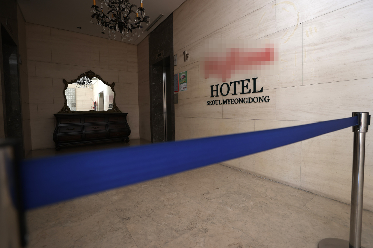 This file photo, taken on Jan. 29, 2021, shows a hotel in Myeongdong, central Seoul, temporarily closed due to the coronavirus pandemic. (Yonhap)
