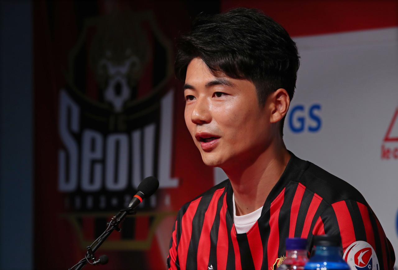 Ki Sung-yueng (Yonhap)