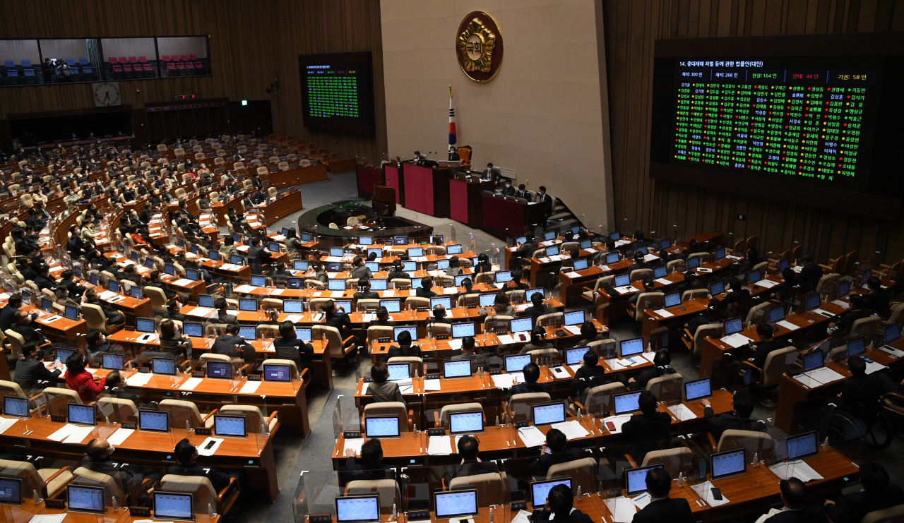 National Assembly (Yonhap)