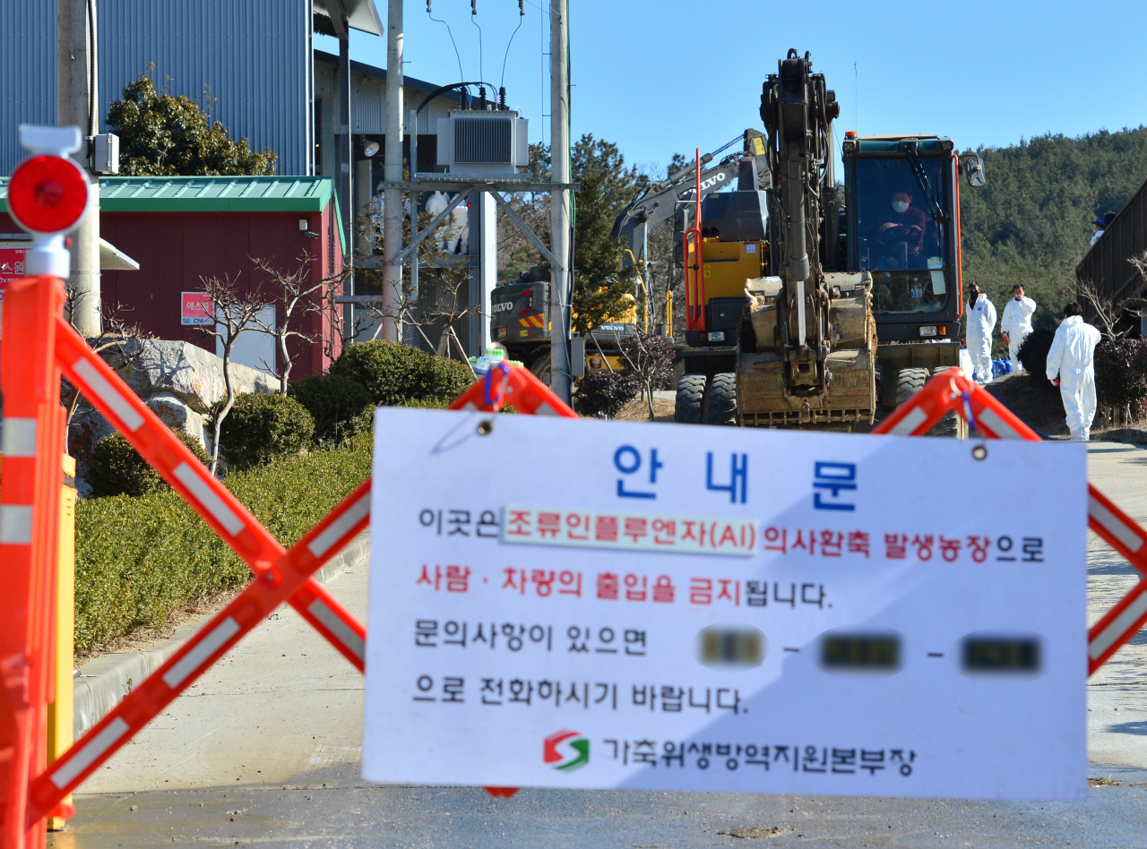 An egg farm in the southeastern port city of Pohang is closed in this photo taken on Sunday, as officials started culling chickens. (Yonhap)