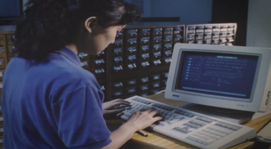 This photo is a capture of a video clip, produced by the government in 1997, when the percentage of the working age population was still on the rise in South Korea. (National Archives of Korea)