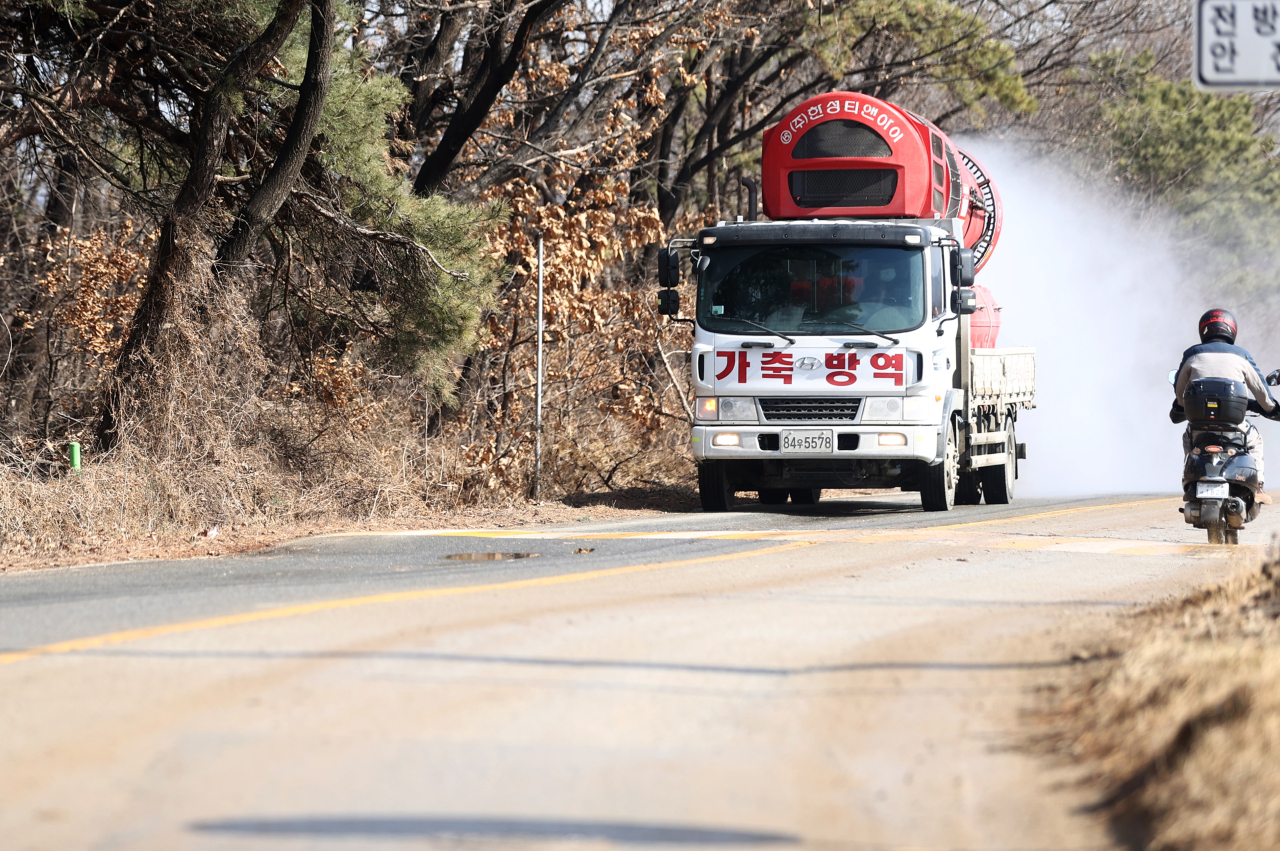 In the Feb. 15, 2021, file photo, a truck disinfects surrounding areas of a poultry farm in Icheon, 80 km southeast of Seoul. (Yonhap)