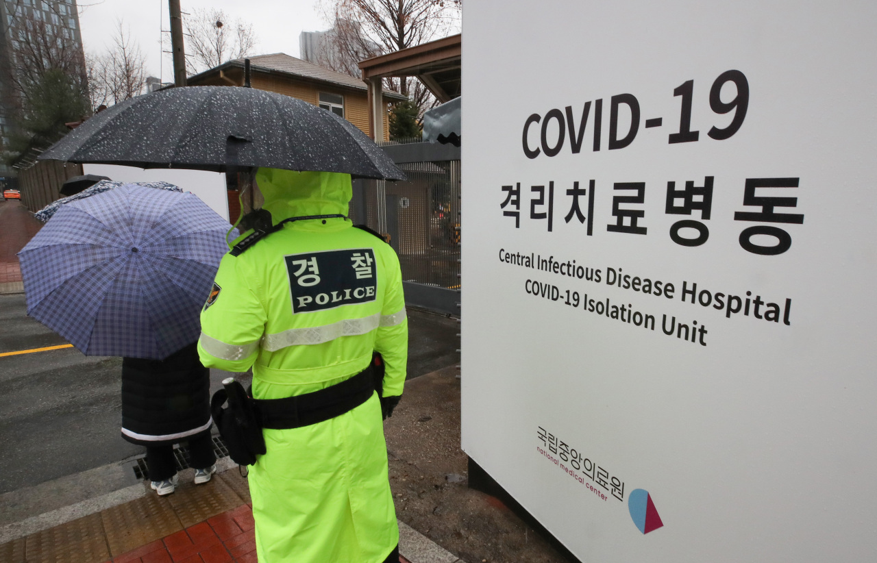 A police officer stands next to the gate of the National Medical Center in central Seoul on Monday. (Yonhap)