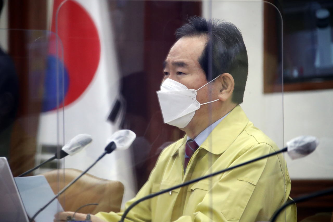 Prime Minister Chung Sye-kyun speaks during a daily interagency meeting on the coronavirus response at the government complex in Seoul on Tuesday. (Yonhap)