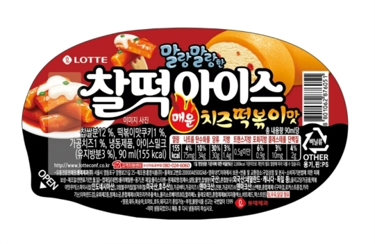 Spicy Cheese Tteokbokki Chal Tteok ice cream (Lotte Confectionery)