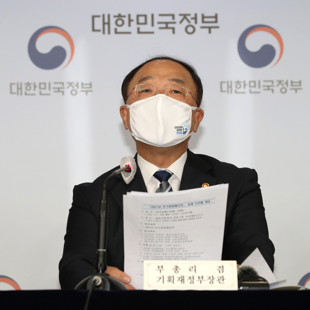 Finance Minister Hong Nam-ki speaks at a press conference on the extra budget on Tuesday. (Yonhap)