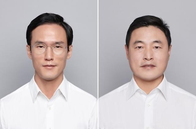 Cho Hyun-bum, CEO of Hankook Tire & Technology, and Cho Hyun-sik, vice chairman of Hankook & Company (Hankook & Company)