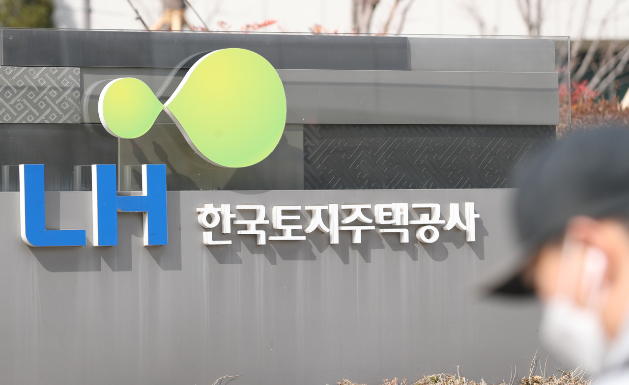 Korea Land and Housing Corporation (Yonhap)