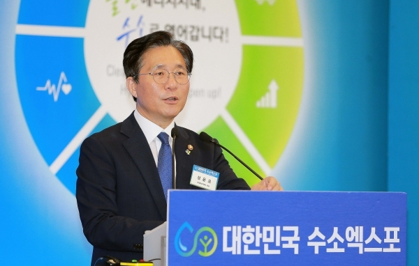 South Korean Trade, Industry and Energy Minister Sung Yun-mo delivers a keynote speech during the 2019 Korea Hydrogen Expo at Dongdaemun Design Plaza in Seoul on June 19, 2019. (Yonhap)