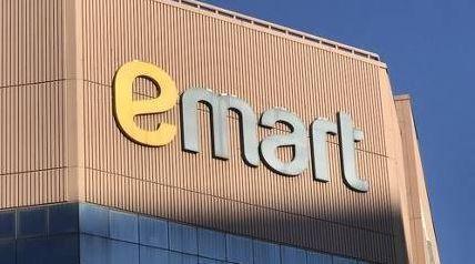 Emart Inc. (Yonhap)