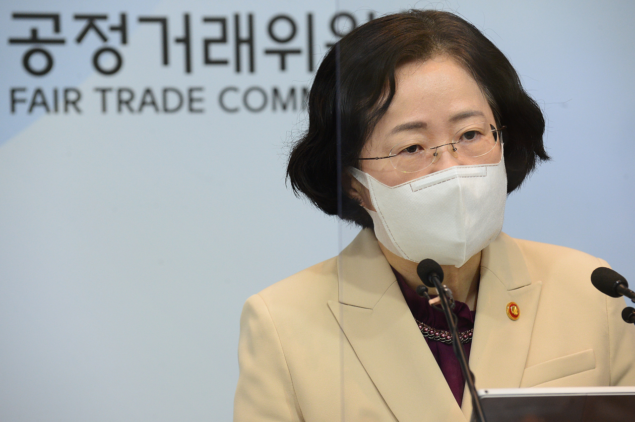 Fair Trade Commission Chairwoman Joh Sung-wook (FTC)