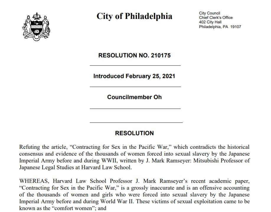 An image captured from the website of the Philadelphia City Council shows its resolution condemning an article by J. Mark Ramseyer of Harvard Law School that claimed former Korean sex slaves of the Japanese military had voluntarily entered into contracts for prostitution. (Yonhap)