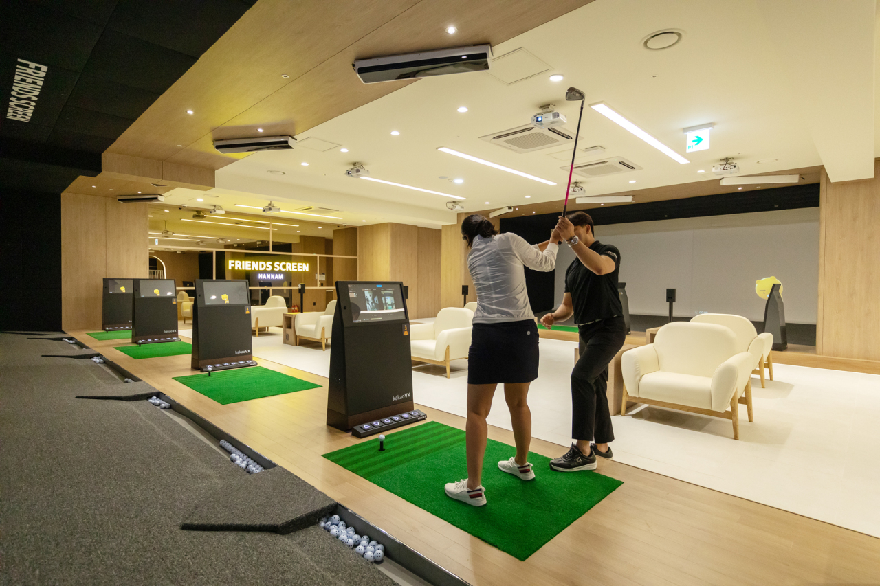 A Kakao Friends screen golf lounge (Kakao VX)