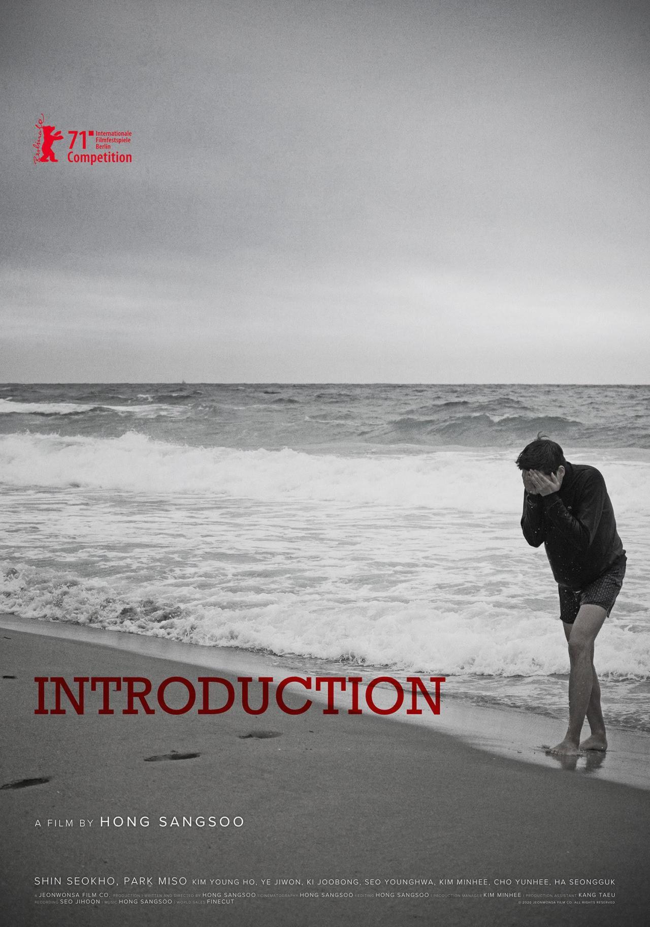 """""""Introduction"""" by director Hong Sang-soo (Jeonwonsa Film)"""