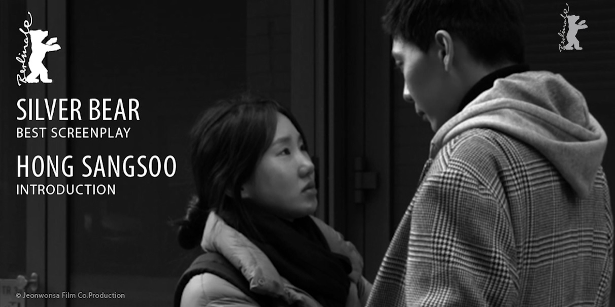 """The Berlin International Film Festival announces """"Introduction"""" by Hong Sang-soo as the winner of the Silver Bear for best screenplay (screenshot of Berlinale)"""