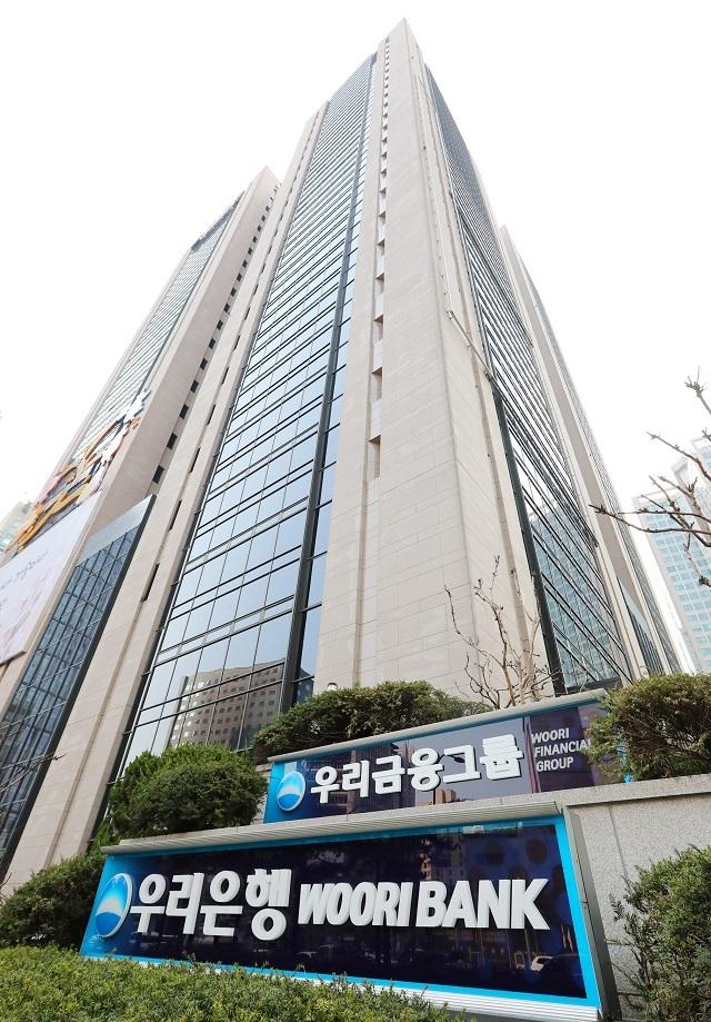 Woori Financial Group headquarters in Seoul (Woori Financial Group)