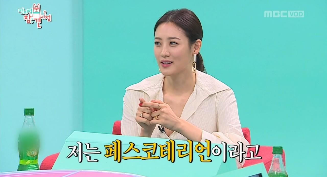 "Actor Claudia Kim reveals she is pescatarian on ""Omniscient."" (MBC)"