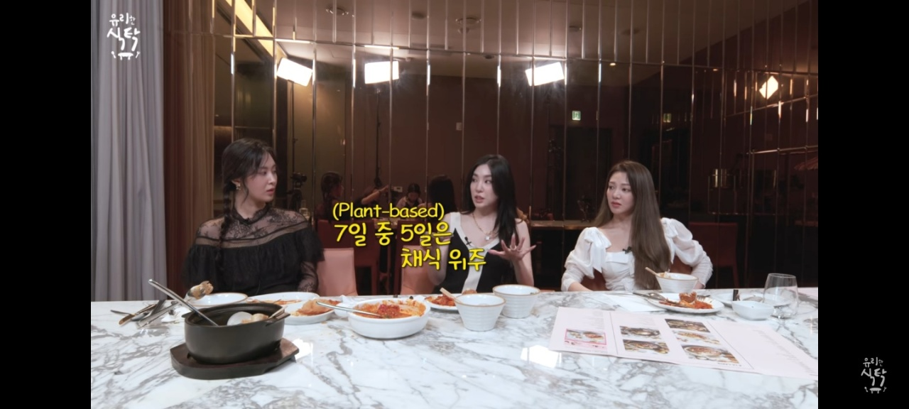 Tiffany of Girls' Generation reveals on bandmate Yuri's YouTube channel that she eats plant-based meals five days a week. (YouTube)