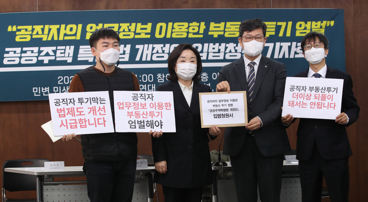 Rep. Sim Sang-jeung of the Justice Party (2nd from L) and officials from People's Solidarity for Participatory Democracy and Lawyers for a Democratic Society pose for photos during a joint news conference in Seoul on Monday. (Yonhap)