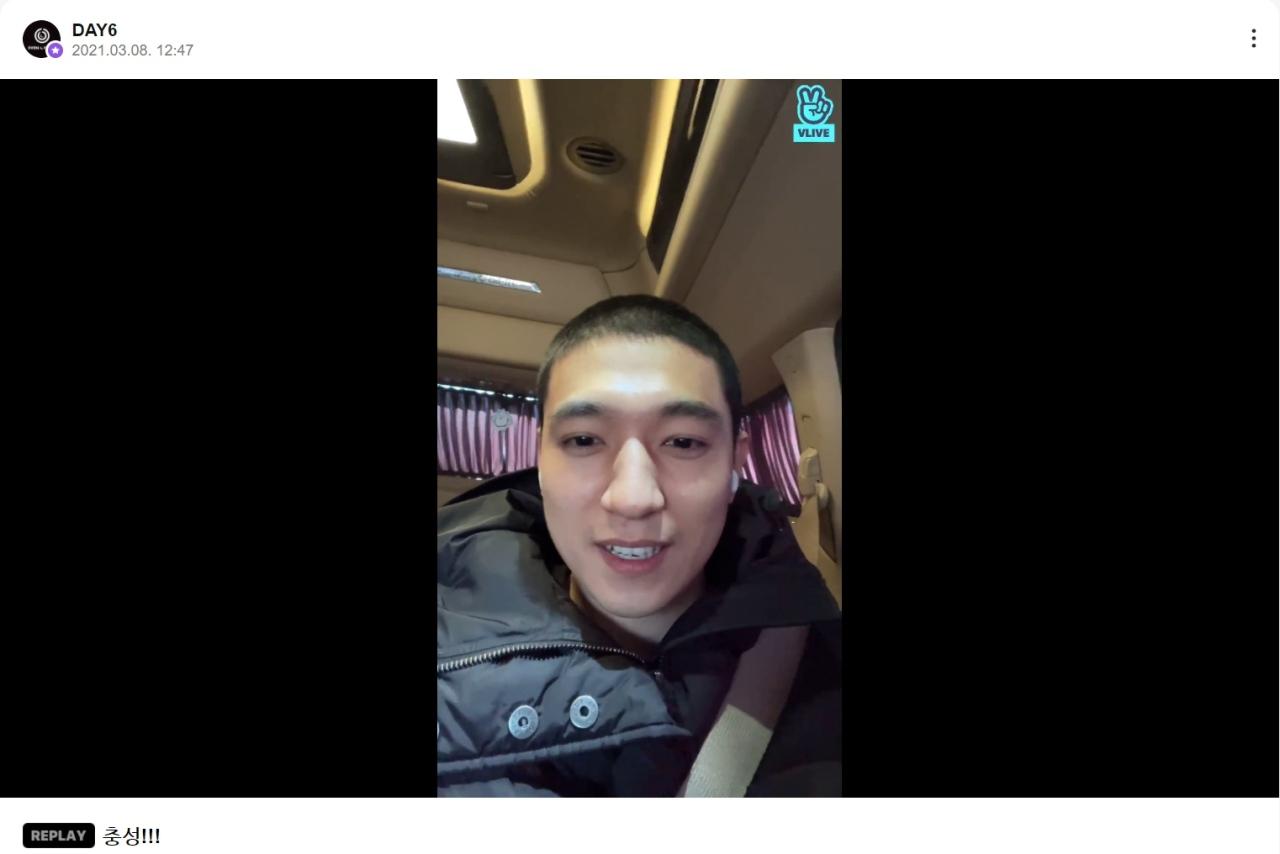 (Credit: Naver's V Live)