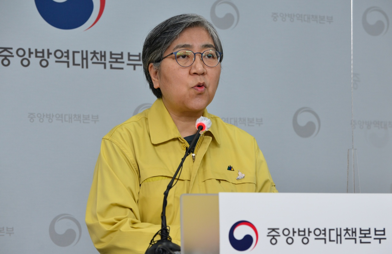 Korea Disease Control and Prevention Commissioner Jung Eun-kyeong speaks during a news briefing Monday. (KDCA)