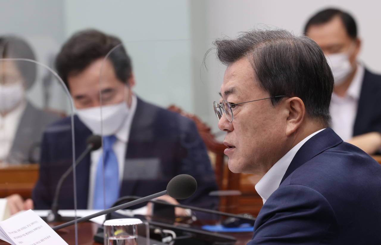 President Moon Jae-in speaks during a policy briefing from the Ministry of Justice and the Ministry of the Interior and Safety at Cheong Wa Dae in Seoul on Monday. (Yonhap)