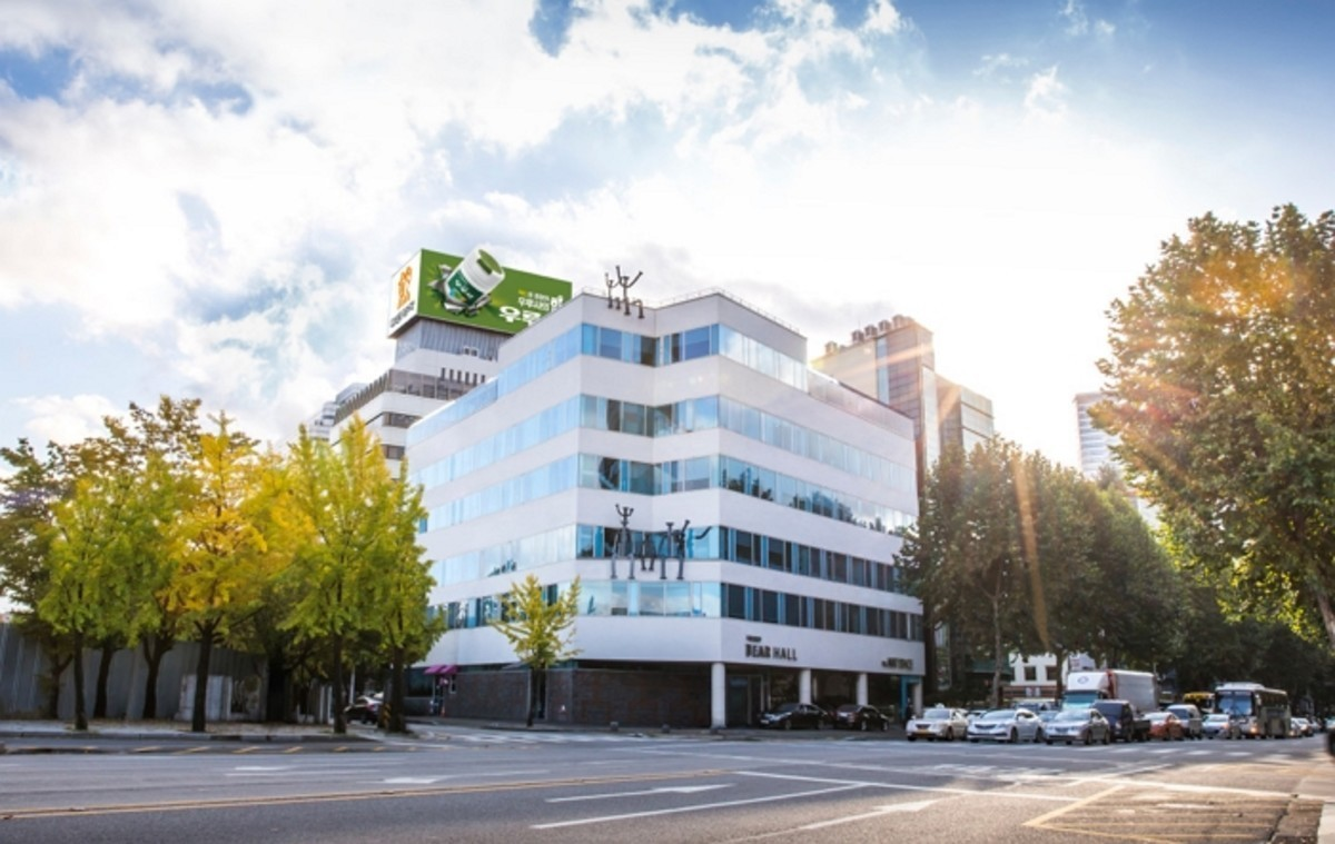 Daewoong Pharmaceutical's headquarters. (Daewoong Pharmaceutical)