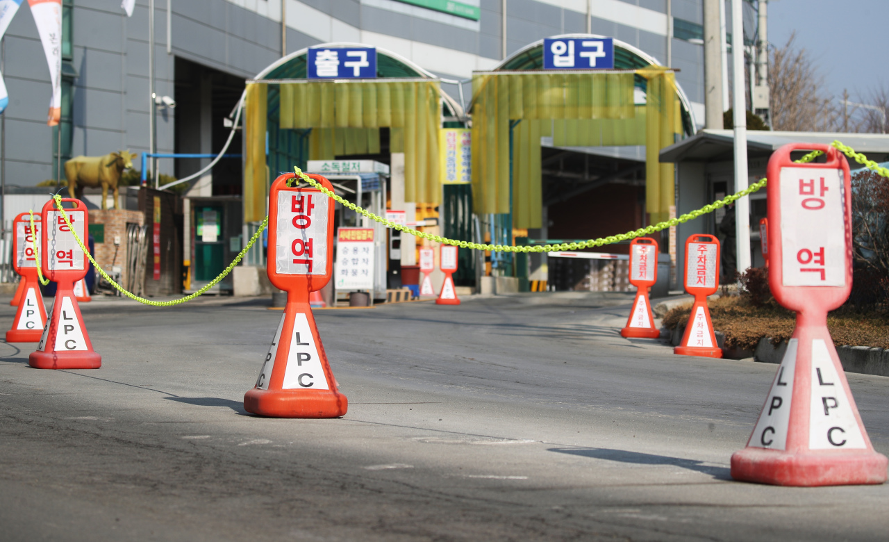 This photo shows a livestock meat processing and auction facility south of Seoul under quarantine after a mass infection broke out among its employees. (Yonhap)