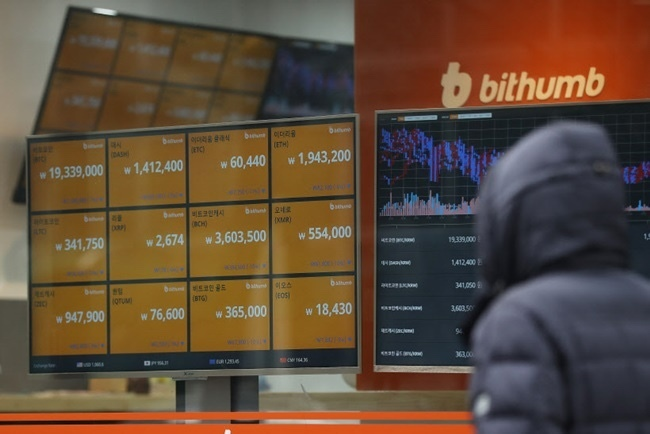 South Korea's cryptocurrency exchange operator Bithumb (Yonhap)
