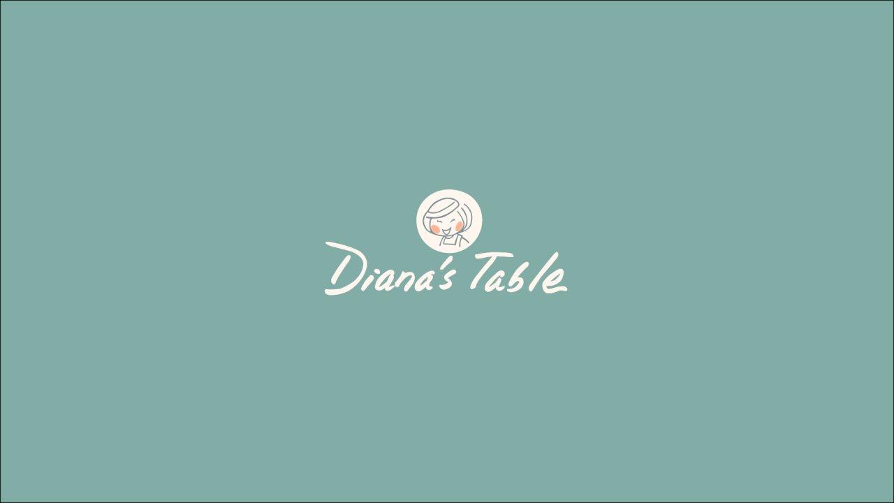 Diana's Table Logo (Courtesy of Diana Kang)
