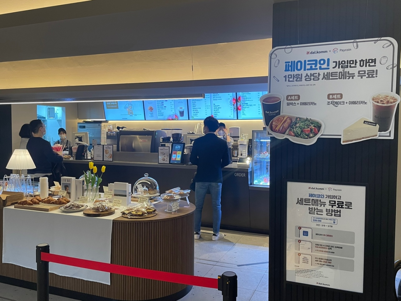 The cafe is one of 60,000 stores that accept the digital token Paycoin, developed by Danal Fintech. (Park Ga-young/The Korea Herald)