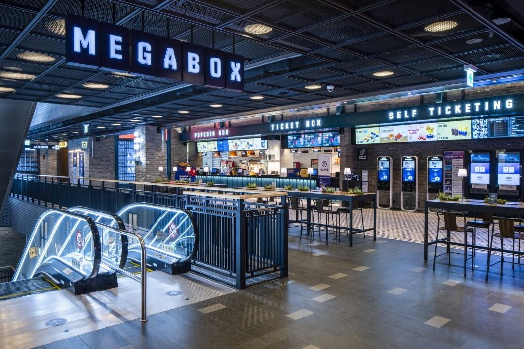 Megabox in Seongsu-dong, Seoul (Megabox)