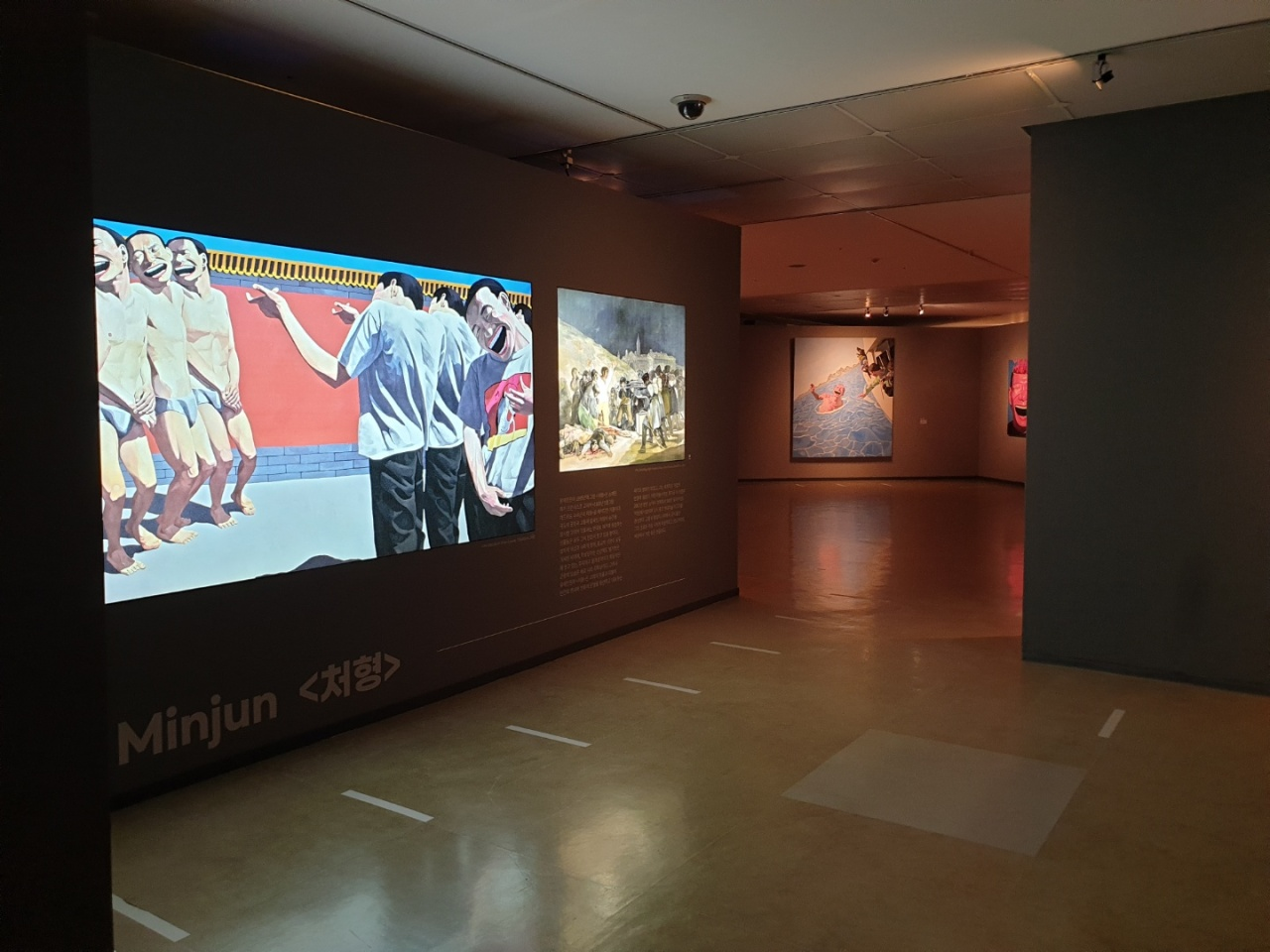 """Installation view of """"Yue Minjun A-Maze-Ing Laughter of Our Times!"""" (XCI)"""