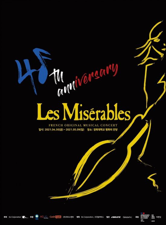 """Poster image for the original French musical concert """"Les Miserables"""" (Culture Box)"""