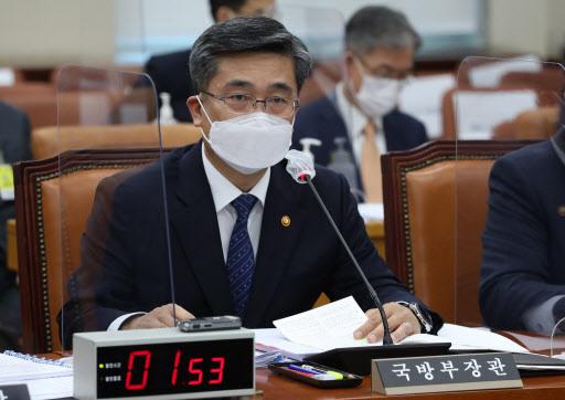 N Korean leader's sister slams U.S., S Korea