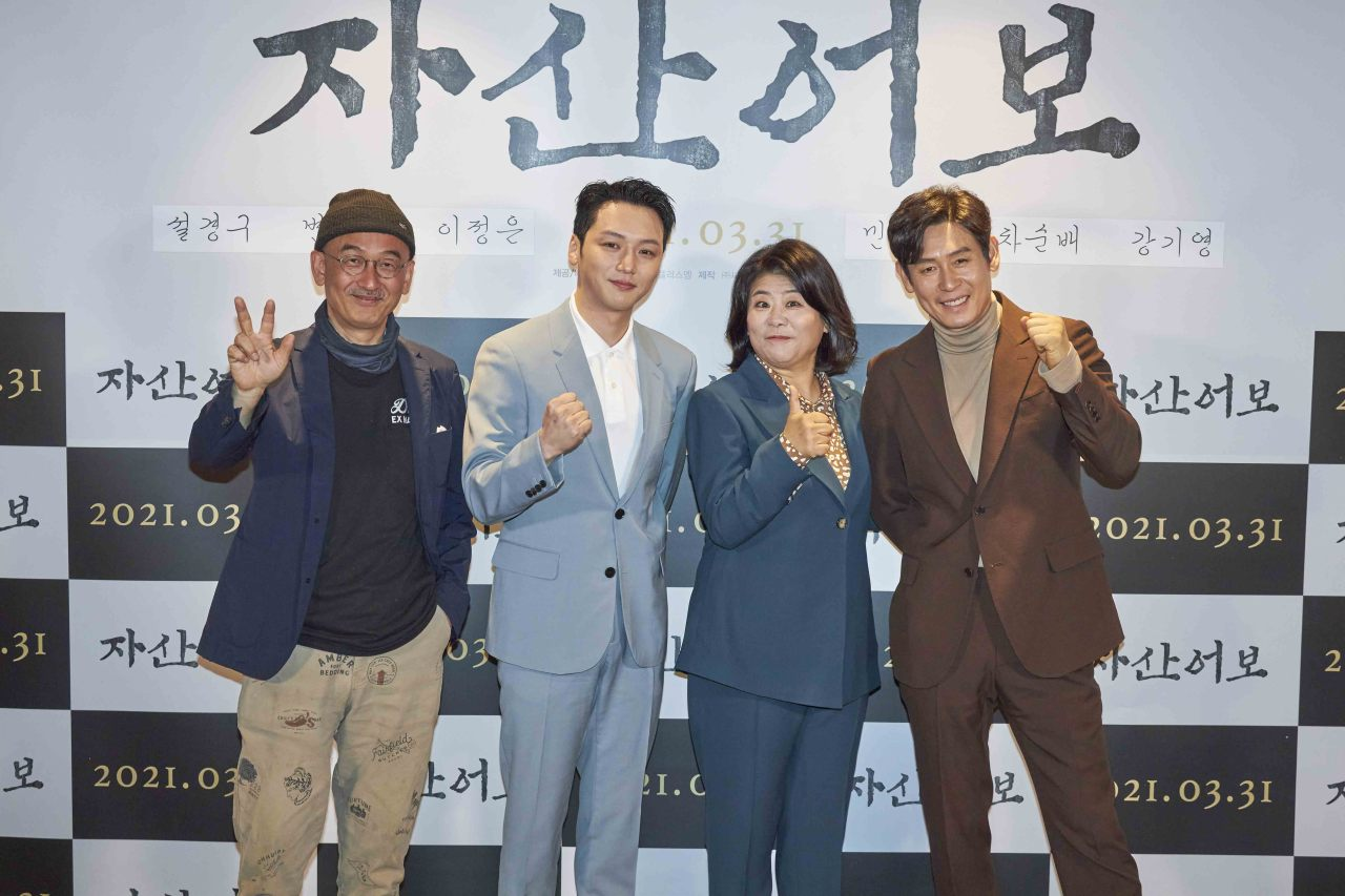 From left: Director Lee Joon-ik and actors Byun Yo-han, Lee Jung-eun and Seol Gyeong-gu pose for photos after a press conference at the Megabox Coex theater in Samseong-dong, Seoul, Thursday. (Megabox Plus M)