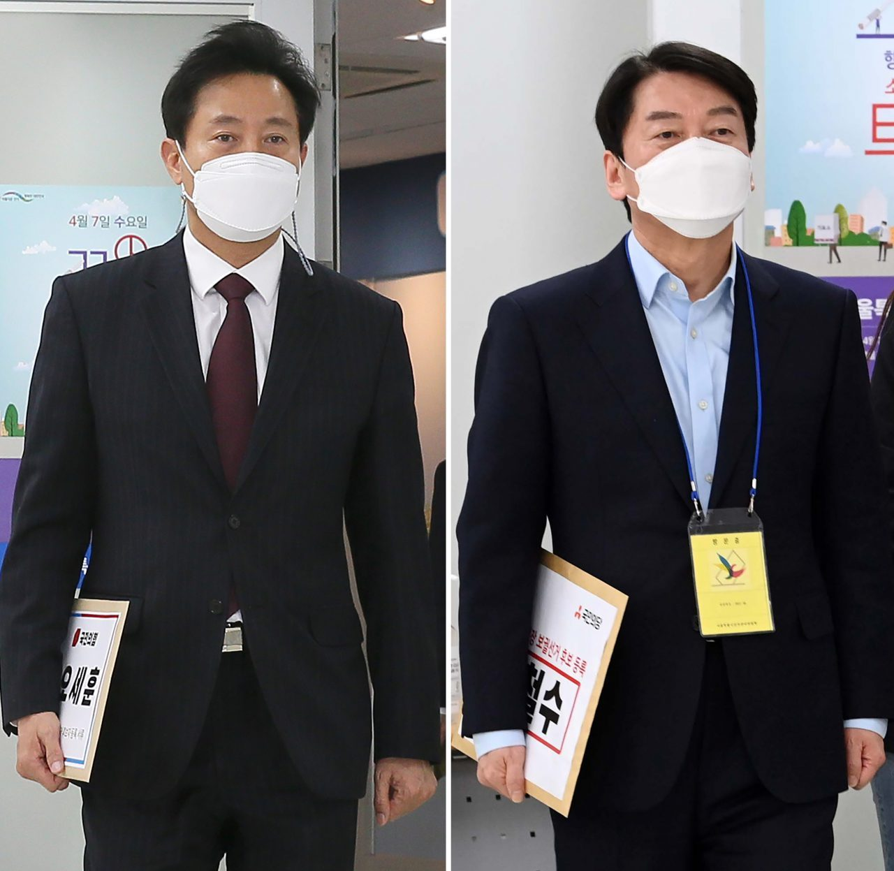 This compilation image, using photos provided by the National Assembly photo press corps, shows Oh Se-hoon (L), the Seoul mayor candidate of the main opposition People Power Party, and his rival Ahn Cheol-soo of the minor conservative People's Party. (National Assembly photo press corps)