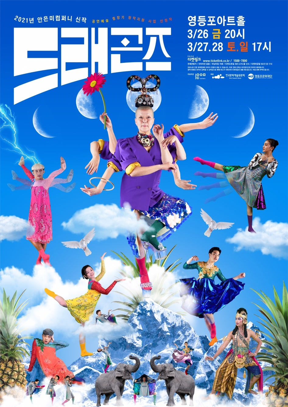 "Poster image for ""Dragons"" (Ahn Eun-Me Company)"