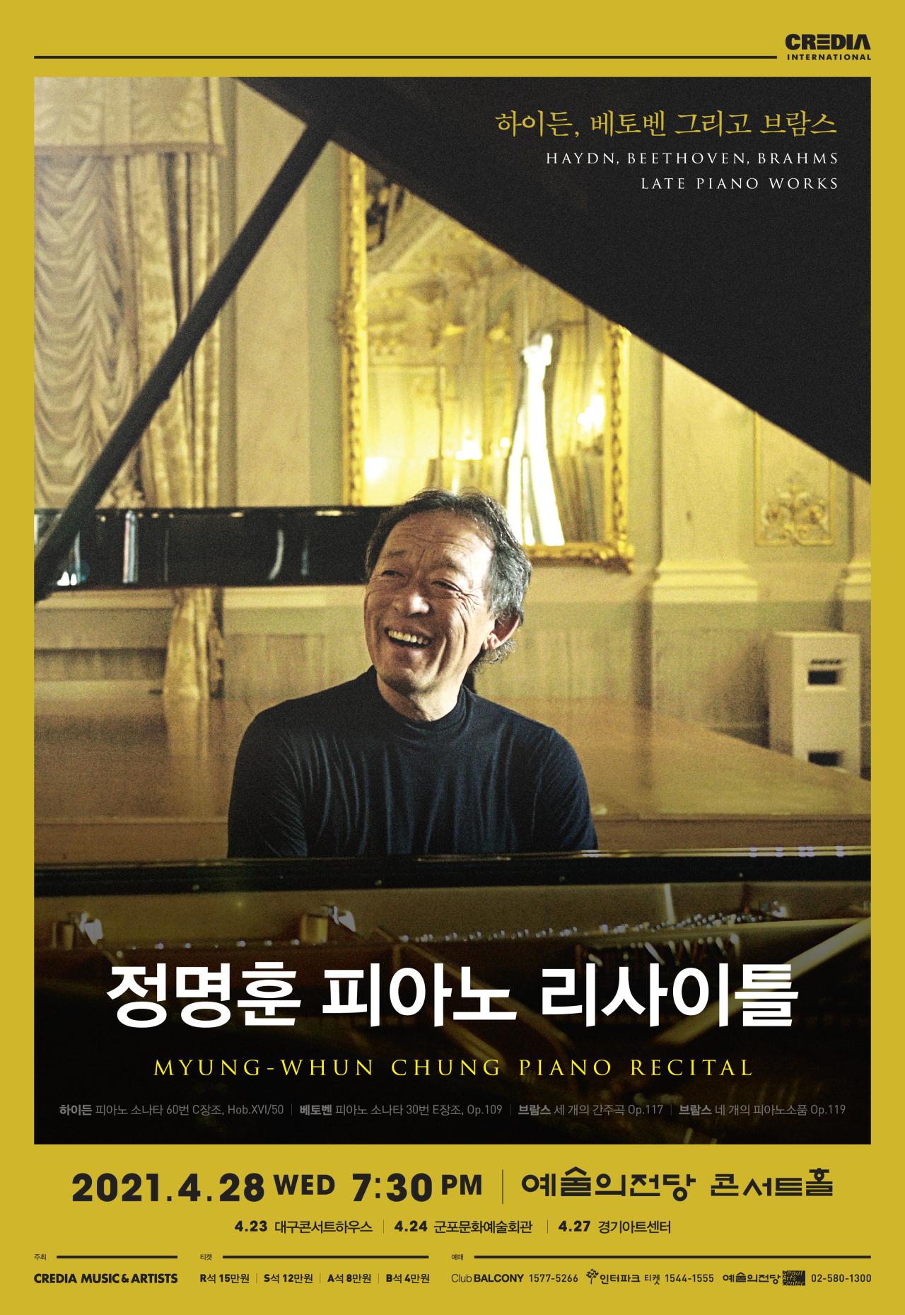Chung Myung-whun (Universal Music)