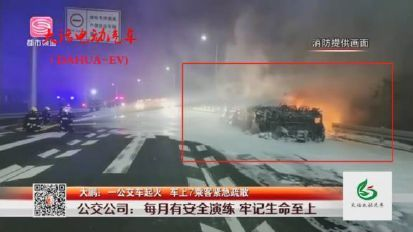 Firefighters put out a fire that engulfed an LFP battery-powered BYD E11 electric bus in Shenzhen, China, May 4, 2020. (SNE Research)