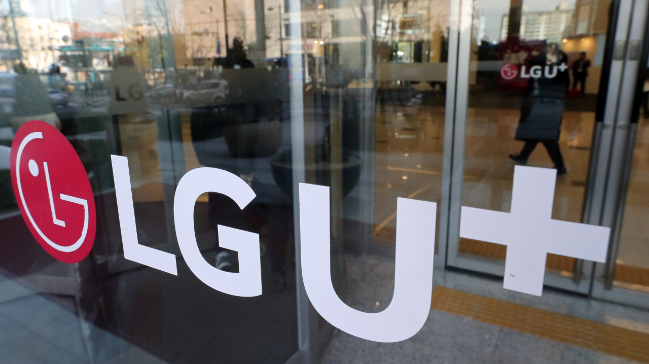 This file photo taken on Feb. 14, 2019, shows LG Uplus Corp's headquarter building in Seoul. (Yonhap)